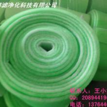 供应享滤绿白过滤棉