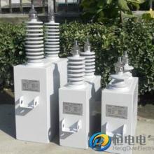 供应电容器组批发