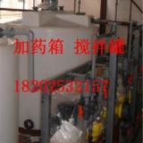 供应哈尔滨计量桶哈尔滨计量桶生产厂家