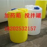 供应廊坊化学品搅拌罐廊坊化学品搅拌罐生产厂家