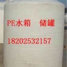 供應2噸原水箱價格、原水箱廠家、哪里有賣塑料原水箱批發