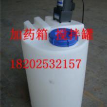 供应鸡西化学品搅拌罐鸡西化学品搅拌罐生产厂家