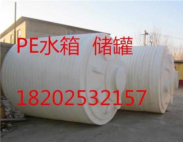 供应2立方pe水箱