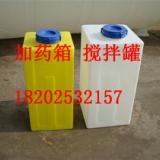 供应衡水化学品搅拌罐衡水化学品搅拌罐生产厂家