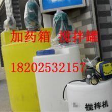 供应鹤岗聚乙烯搅拌罐鹤岗聚乙烯搅拌罐生产厂家