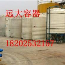 呼和浩特水处理药剂罐生产厂家厂家直销价格最低批发