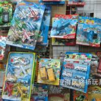 澄海库存玩具