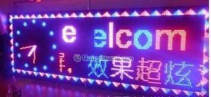 供应霍林郭勒LED显示屏生产厂家/在哪里买
