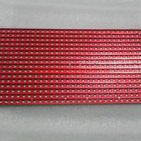 供应P10表贴单红单元板/P10室内表贴单红色单元板厂家