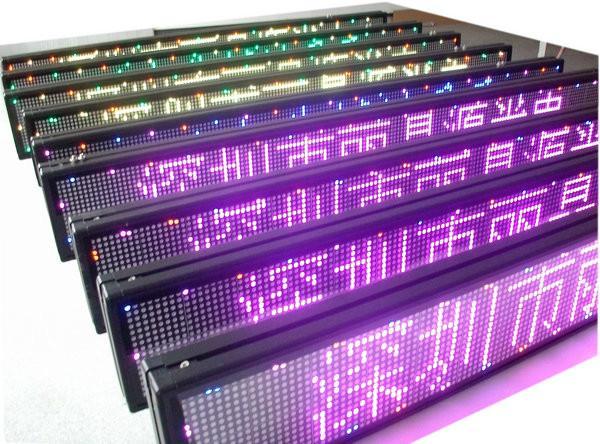 供应开元室内点阵单双色显示屏批发厂家