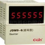 JDM9-6拨码型数显计数器图片