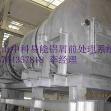 供应工业炉熔化铝屑前处理系统设备