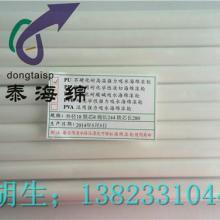 供应深圳耐酸碱海绵吸水滚轮价格