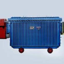 供应矿用隔爆型移动变电站供应商电话,盐城云涛变压器制造有限公司