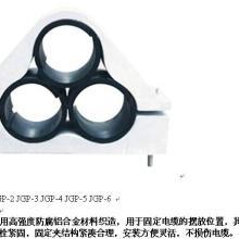 供应电缆固定夹具,西安电缆固定夹具生产厂家,西安电缆固定夹具价格图片