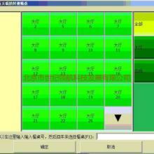 供应餐饮管理软件系统,pda点餐系统,饭店收银软件批发