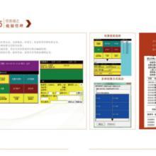 供应秦皇岛pda点餐系统,餐饮连锁管理软件,会员管理软件批发