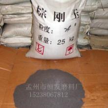 供应棕刚玉人造磨料棕刚玉 一级人造磨料棕刚玉 电熔棕刚玉磨料