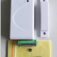 供应个人家庭报警器配件/震动门磁/窗磁/圣斗士浪唯报警器用门磁批发
