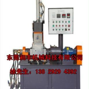 10升密炼机小型密炼机实验密炼机图片