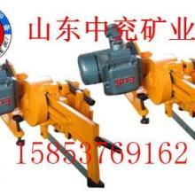 供应中兖KDJ电动锯轨机 KDJ电动锯轨机价格批发