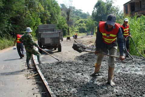供应水泥混凝土