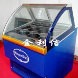 供應圓桶冰淇淋展示櫃,冰淇淋保鮮櫃