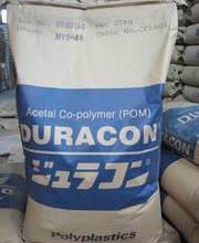 供应工程塑料-特种塑料优质畅销POM 日本宝理 M25-44标准产品图片