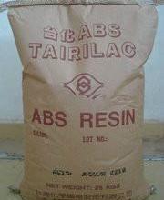 ABS/台湾化纤/AT5500