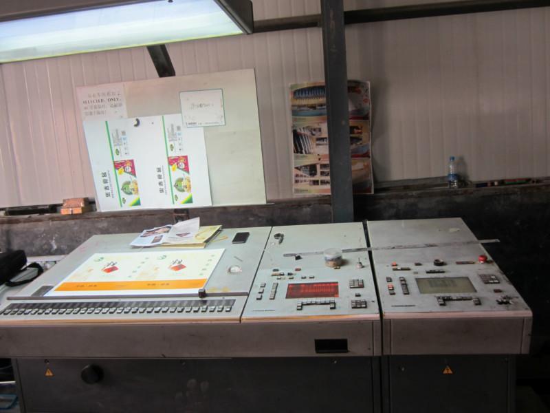 供应西安海德堡印刷机维修价格报价-西安海德堡印刷机维修报价