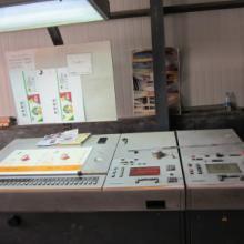 西安海德堡印刷机维修价格报价-西安海德堡印刷机维修报价 西安海德堡印刷机维修公司