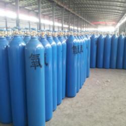 供應哪裏買的氧氣瓶最便宜又好