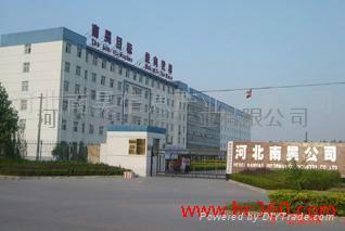 南昊(教育产品)科技有限公司