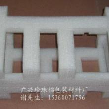 供应epe珍珠棉
