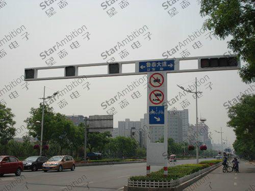 供应智能交通信号灯