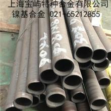 S32654不锈钢管