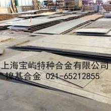 供应S32750双相钢板