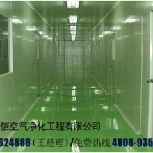 供应长春净化工程规划#长春净化公司#