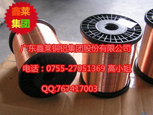 供应0.1紫铜线0.2紫铜线