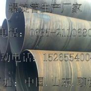 我厂新产两米口径螺旋管,直径2020大口径螺旋管最新货