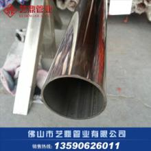供应316l不锈钢管理论重量/316l不锈钢管计算公式批发