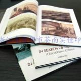 供应画册包装厂,苍南实佳画册包装厂,温州画册包装,苍南画册包装
