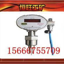 供应管道瓦斯传感器GJD100G
