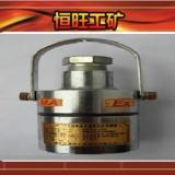 供应自动洒水降尘装置光控传感器