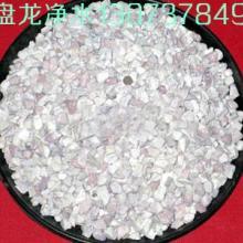 供应沸石,沸石的价格,沸石的销售电话:13073784999