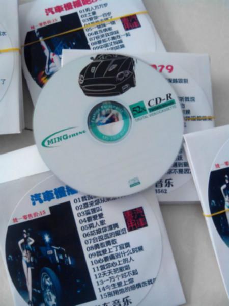 供应汽车CD音乐