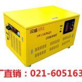 汽油发电机组 手推式15kw汽油发电机