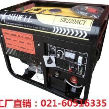 闪威各种手电启动电焊机  220A柴油发电电焊机小规格