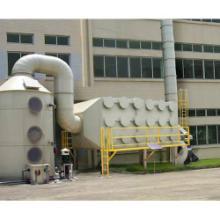 香料生产废气处理批发