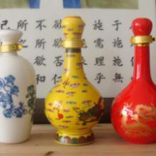 供应江苏酒瓶厂陶瓷酒瓶批发图片